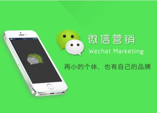 微信公众平台错误运营策略分享